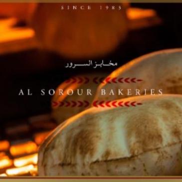 Sorour Bakery