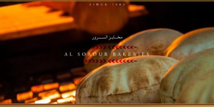 Image of Al Sorour Bakery