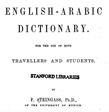 English Arabic Dictionary Image