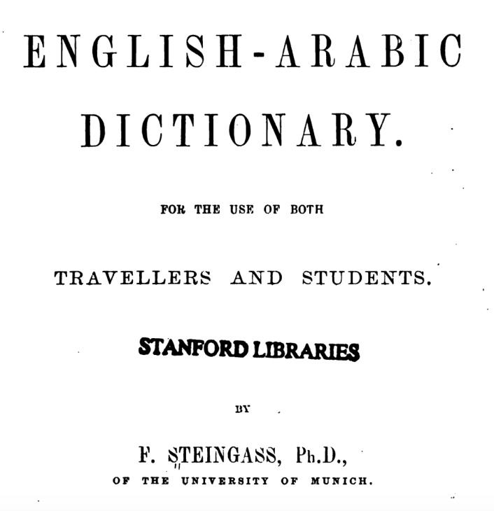 English Arabic Dictionary Image